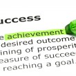 'Achievement' highlighted, under 'Success' — Stock Photo #8590887