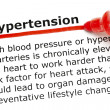 Hypertension underlined with red marker - Stock Photo