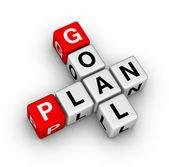 Cíl plán — Stock fotografie