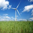 Wind turbine — Stockfoto #8314426