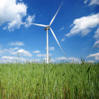 Wind turbine — Foto Stock #8314426