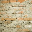 Ragged old wall — Stock Photo