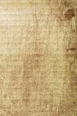 Dirty old cardboard — Stock Photo
