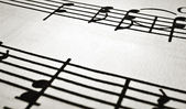 Fragment of musical notation — Stock Photo