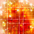 Royalty-Free Stock Photo: Abstract background of festive