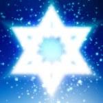 Star of David — Stock Photo #8842652