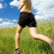 Man running cross country on trail — Stock Photo #8979963
