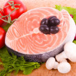 Stock Photo: Piece of salmon with vegetable