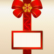 Beautiful Christmas background with bow. Vector — 图库矢量图片