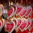 Christmas market details — Stock Photo #8275519
