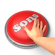 Royalty-Free Stock Photo: Hand pushing the button