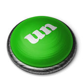 Word on the button — Stock Photo