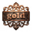 Word on bronze ornament — Stock Photo