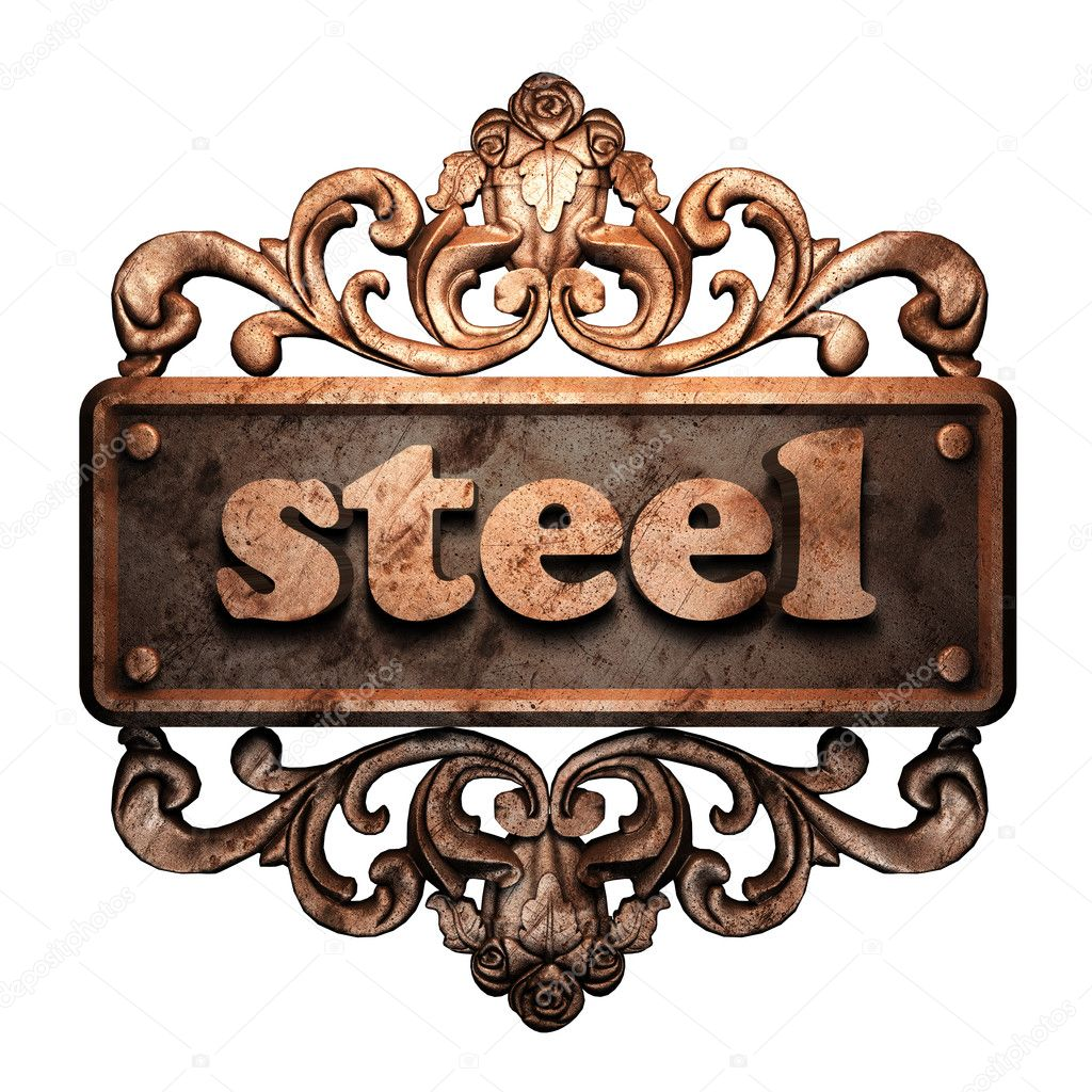 Word on bronze ornament — Stock Photo #8480331