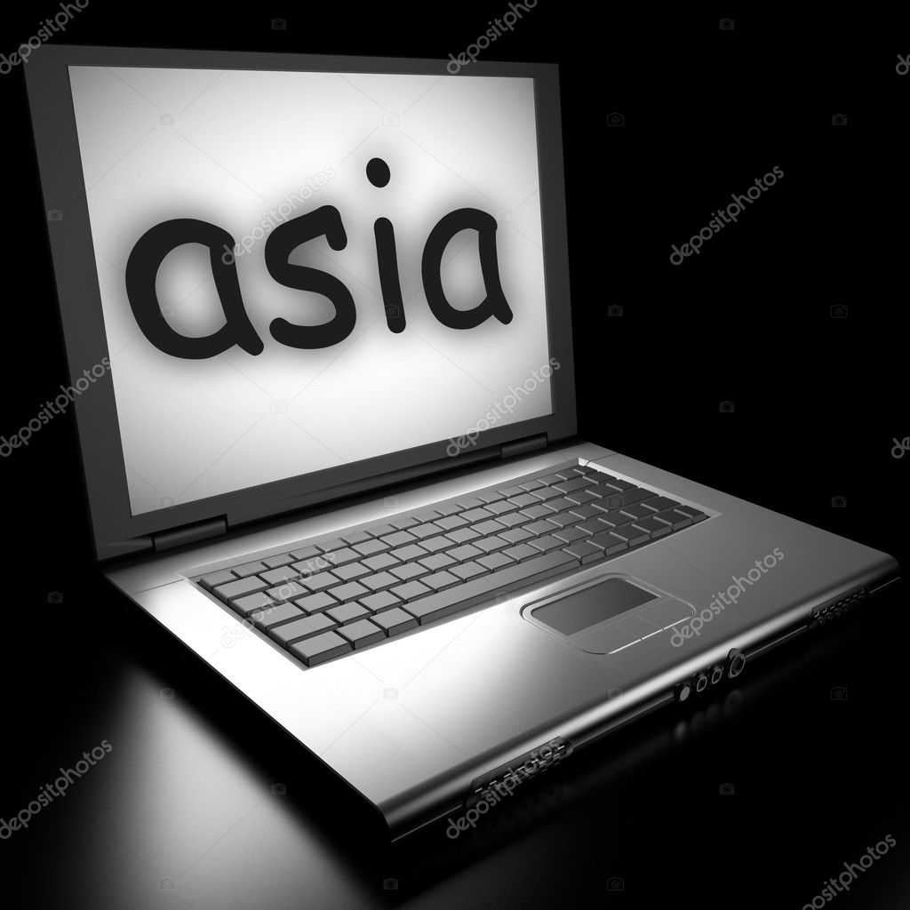 Word on laptop made in 3D — Stock Photo #9846533