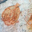 Aboriginal rock art — Stock Photo #10352415