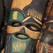 African mask — Stock Photo #8595428