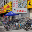 Bicycle market, HoHot, northern China - Stock Photo