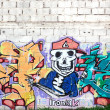 Colorful graffiti, Rosario, Argentina - Stock Photo
