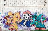 Graffiti coloré, rosario, argentine — Photo