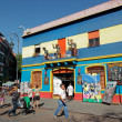 La Boca, Buenos Aires - Stock Photo
