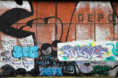 Colorful graffiti, Rosario, Argentina — Stock Photo