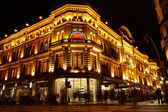 Galerias Pacifico, Buenos Aires — Stock Photo