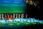 Mongolian traditional dancing — Stock Photo