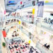Interior of a shopping mall — Foto Stock