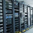 Stock Photo: Network server room
