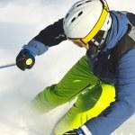 Skiing on fresh snow at winter season at beautiful sunny day — Stock Photo #9217590