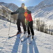Winter portrait of friends at skiing — Stock Photo