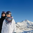 Winter portrait of friends at skiing — Stock Photo #9218787