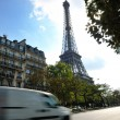Stock Photo: Eiffel tower in paris at day