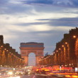 Arc de Triomphe, Paris, France — Stock Photo #9533190