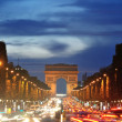 Arc de Triomphe, Paris, France — Stock Photo #9533336