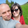 Happy couple outdoor - Stockfoto