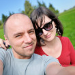 Happy couple outdoor — Stock Photo #9536100