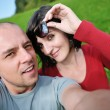 Happy couple outdoor — Stock Photo