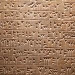 Cuneiform writing — Stock Photo #8417210