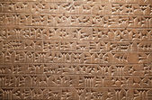 Cuneiform writing — Fotografia Stock