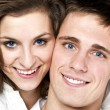 Young couple — Stock Photo #8049432