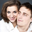 Young couple — Stock Photo #8049437