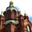 Stock Photo: Uspenski Cathedral