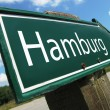 Hamburg road sign — Stock Photo