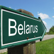BELARUS signpost along a rural road — Stock Photo #8299458