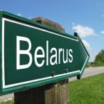 BELARUS signpost along a rural road — Stock Photo
