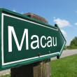 Macau signpost along a rural road — Stock Photo