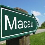 Macau signpost along a rural road — Stock Photo