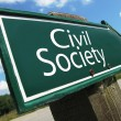 Civil Society road sign - Stock Photo